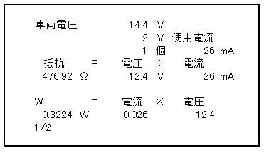 calc2.jpg